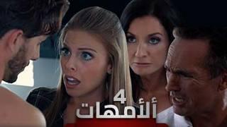 افلام بورنو مترجمة بالعربية العربية مجانا كس اللعنة Adultpornsexxx.com