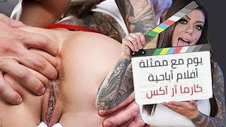 يوم مع ممثلة أفلام أباحية كارما آر آكس سكس مترجم العربية xxx أنبوب