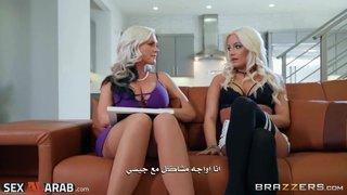 سكس بورنو محارم العربية مجانا كس اللعنة Adultpornsexxx.com