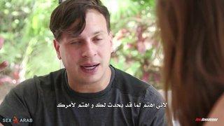 افلام سكس محارم مترجمة ايحب اخته بطريقة اخرى العربية xxx أنبوب
