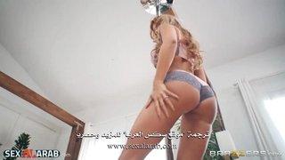 سكس امهات 2021 العربية مجانا كس اللعنة Adultpornsexxx.com