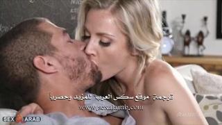 الجارة الجميلة تحب الزب الكبير | سكس مترجم العربية xxx أنبوب