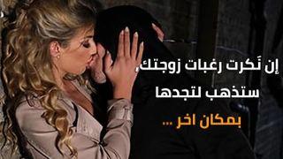 زوجها يفرح لخيانتها سكس خيانة مترجم عربي العربية xxx أنبوب
