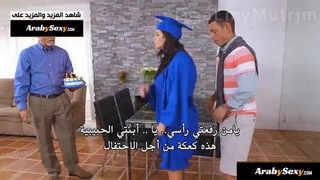 سكس مع طالبة الجامعة عند التخرج مترجم | نيك كس وبزاز العربية xxx أنبوب