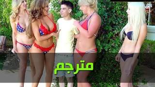 ألأرملة ألشقراء افلام بورنو مترجم العربية xxx أنبوب