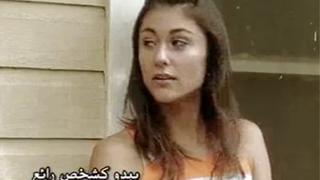 فيلم سكس طويل مترجم للعربية العربية مجانا كس اللعنة Adultpornsexxx.com