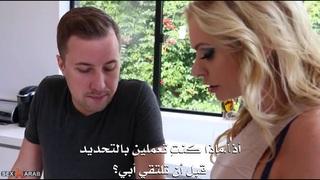 سكس ممثلة عربية العربية مجانا كس اللعنة Adultpornsexxx.com