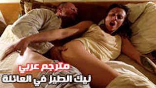 ممارسة نيك الطيز في العائلة فيلم سكس مترجم العربية Xxx أنبوب