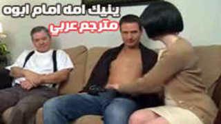 سكس ديوث مترجم العربية مجانا كس اللعنة Adultpornsexxx.com