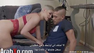 مشاهدة مسلسل العشق الممنوع مترجم كامل العربية مجانا كس اللعنة ...