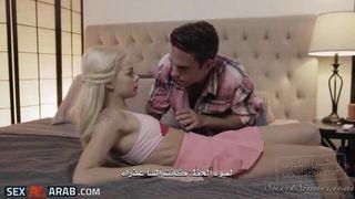 العذراء الخجولة العربية مجانا كس اللعنة Adultpornsexxx.com