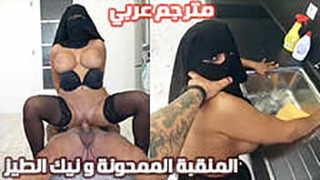 نيك اوروبي مترجم العربية مجانا كس اللعنة Adultpornsexxx.com