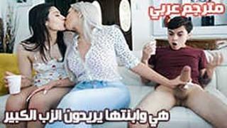 الام وابنها مترجم عربي العربية مجانا كس اللعنة Adultpornsexxx.com