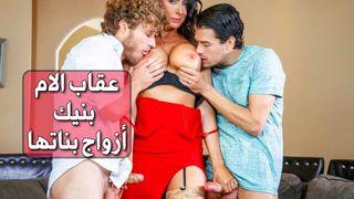 الام العربية مجانا كس اللعنة Adultpornsexxx.com