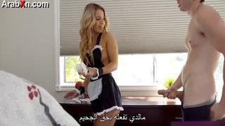 سكس مترجم اخته تغرية لكى ينيكها مرة اخرى | افلام سكس محارم العربية ...